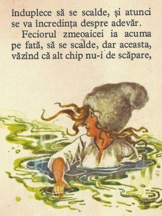 """""""Rîndunica"""" (1975)"""