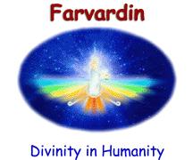 Farvardin-divinity-in-human
